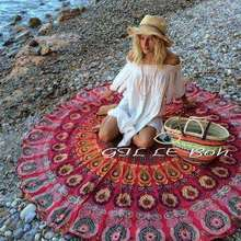Microfiber Turkish Round Beach Towel Manufacturers_Suppliers_Exporter -ljmicrofiber.com