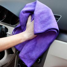 Microfiber Cleaning Cloth Towel Rag Car Polish Detailing No-Scratch 40X40cm, 30X30cm
