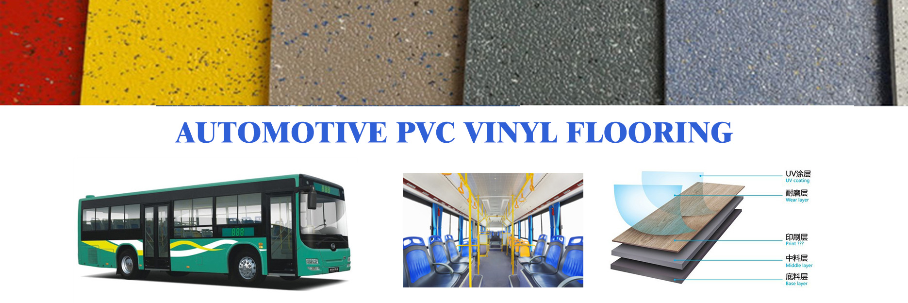 automotive pvc vinyl flooring