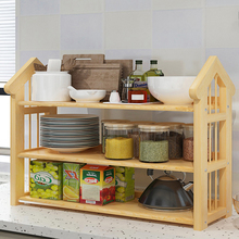 BS 3008 Three-layer Storage Rack
