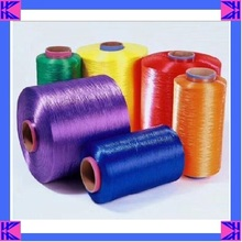 Industrial Weaving Twisted PP Yarn  Polypropylene Filament Yarn