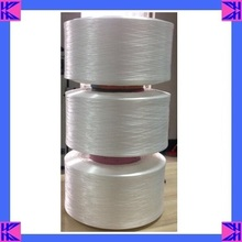 High tenacity polypropylene multifilament yarn 840-3000D PP yarn