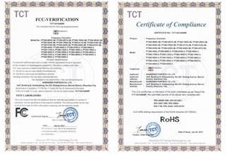 TCT证书