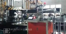 The application of Powtech inverter in hardware pressing machine