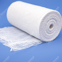 Best British Pharmacopoeia Standards Medical Gauze Roll Manufacturer & Supplier