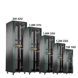 Network Service Equipment Cabinet