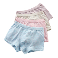 Cotton seamless boy shorts underwear for kids