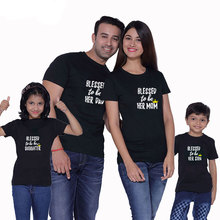 Best DAD MOM Kids Letters Print Basic Tees T Shirts Tops