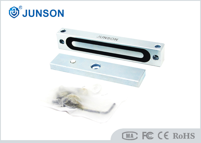 Suitable For Small Cabinet Door 110kg Magnetic Lock