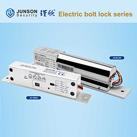 Electric bolt lock series for access control system