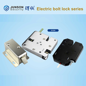Multifaarious Electric cabinet lock suitable for any kind of locker or device