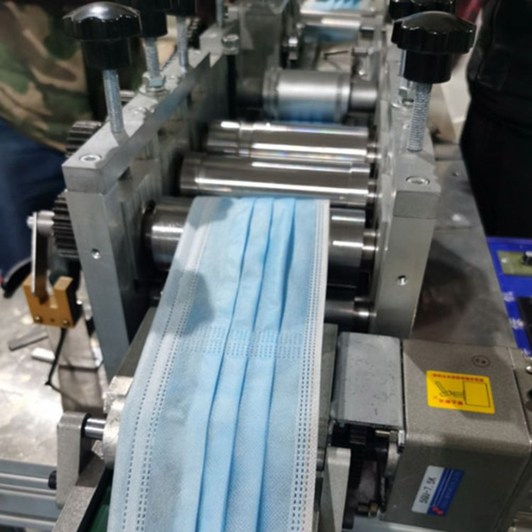 Automatic 3 Ply Nonwoven Disposable Face Mask Making Machine