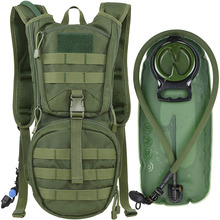 Tactical Hydration Pack Backpack with 3L TPU Water Bladder