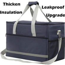 Insulated Food Delivery Bag with Side Pockets