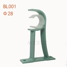 BL001,aluminium alloy curtain rod bracket