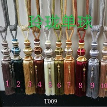 T009,curtain tassel
