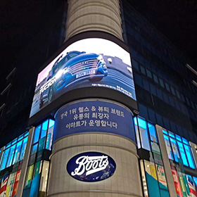 Indoor and outdoor fixed installation led screen
