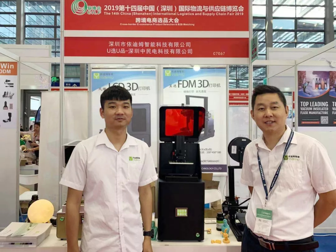 Yidimu intelligent Appearance At The Shenzhen Industry Fair