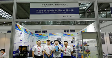 Yidimu 3D appears at the 11th shenzhen international 3D printing industry exhibition 2019
