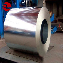 China large regular small spangle galvanized Steel Coil sheet metal price hot dipped galvanized steel strip in coil