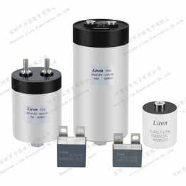 Liron FAC  series AC filter capacitor square shape aluminum shell film capacitor