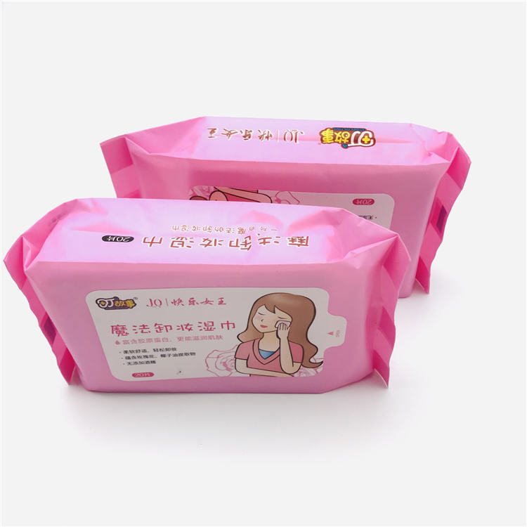 Custom high quality biodegradable washable antibacterial alcohol free travel makeup removal wipes