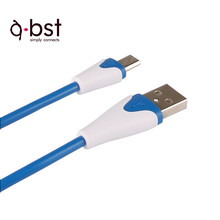 Sync Data Charger Cable