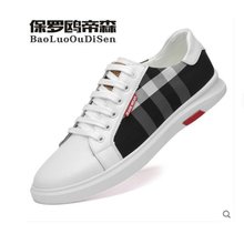 Small White Shoes Men's Leather Trend All-match Men's Shoes Summer New Casual Shoes Men's White Sneakers