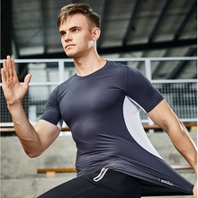 Workout Clothes Running Quick-drying Tights Training Room Sports Suit Basketball Equipment Morning Running Clothing Suit 4