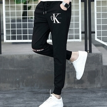 Autumn Youth Handsome Trousers Boys Junior High School Students Casual Overalls Big Kids Sweatpants