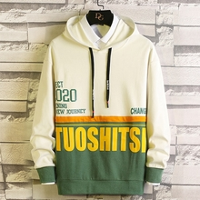 New Spring And Autumn Sweater Men's Hooded Loose Youth Sports Jacket Autumn Jacket For Junior High School Students