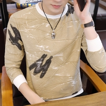 Long-sleeved T-shirt, Men's Spring And Autumn Clothes One-piece Top And Trendy Cotton Stand-up Collar Slim Polo Shirt