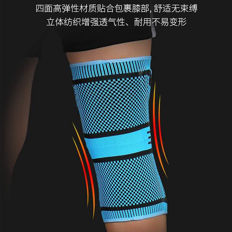 Knee Pads Sports Men's And Women's Knee Pads Meniscus Leg Pads Knee Summer Thin Professional Running Riding, Fitness Basketball