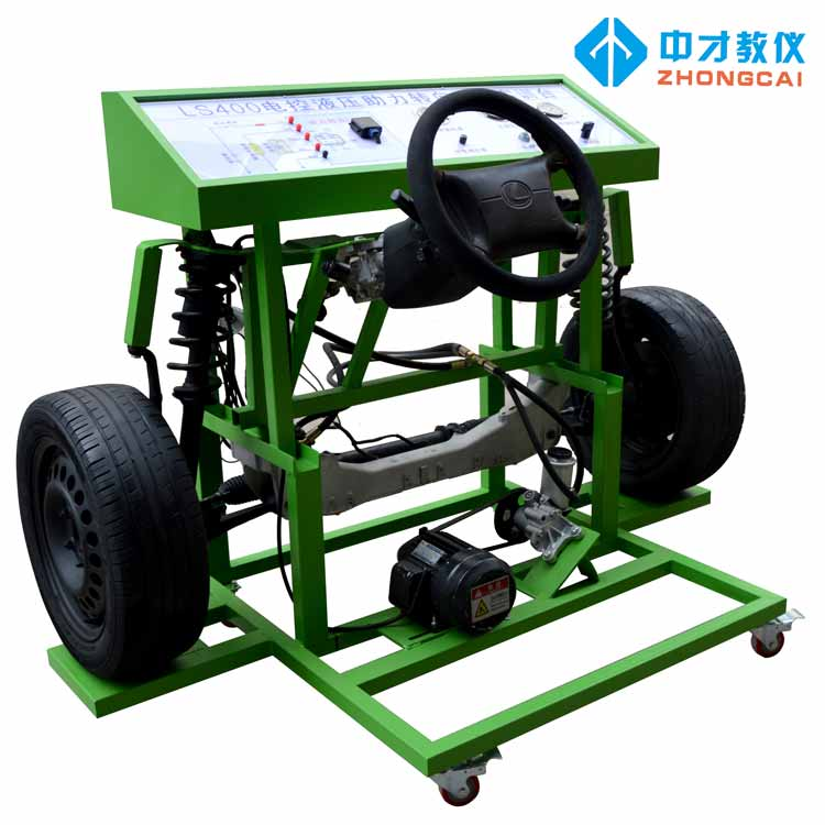 Toyota LS400 electronically controlled hydraulic power steering system training platform