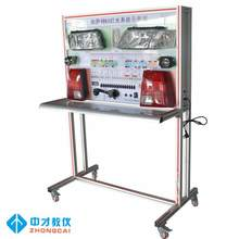 Automobile Lighting System Training Platform