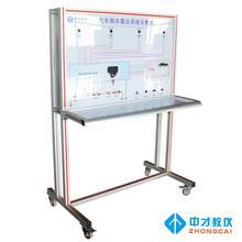 Automobile  reversing radar system training platform