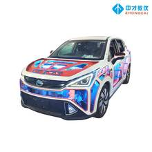 Guangzhou Automobile GE3 Anatomy car