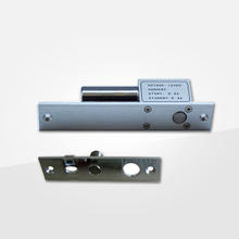 1000KG Holding Force And Double-Door Electric Lock EB200BL