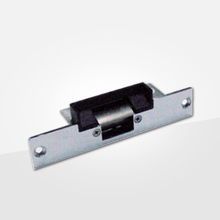 12v Dc Small Electro-magnetic Lock Holding Force 250kg Ec3101