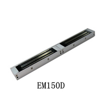 Security Gate Magnetic Lock With Holding Force 300KG EM150D