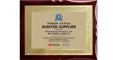 Yixing Gaoyang Chemical Co., Ltd. has become the audited supplier by SGS CSTC