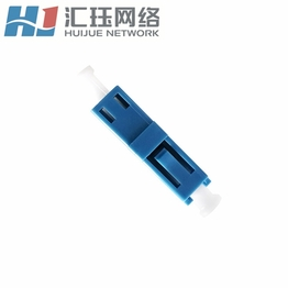 Anti mouse LC UPC simplex fiber optic adapter