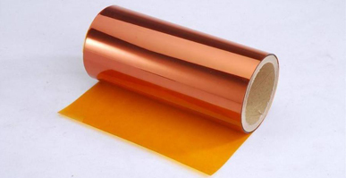 The outstanding characteristics of polyimide