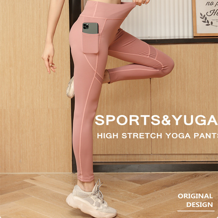 Stretch tight leggings fitness pants comfortable soft tight waist running yoga pants in Europe and America