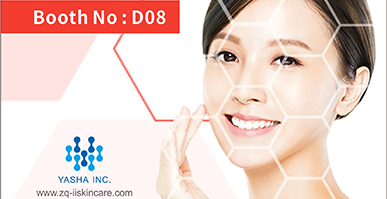 The Asia-Pacific Dermatology & Aesthetic Conference and Exhibition