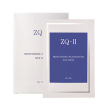 Moisturizing Rejuvenation Silk Mask