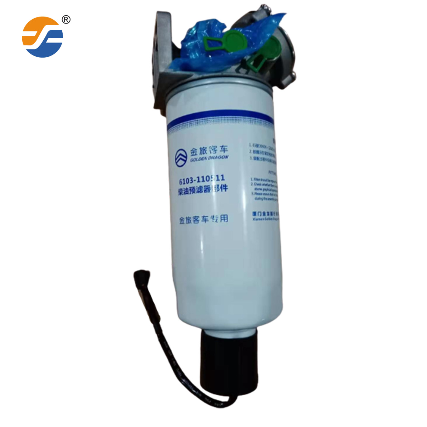 Brand New With Good Performance Fuel Filter Assy For Golden Dragon Bus