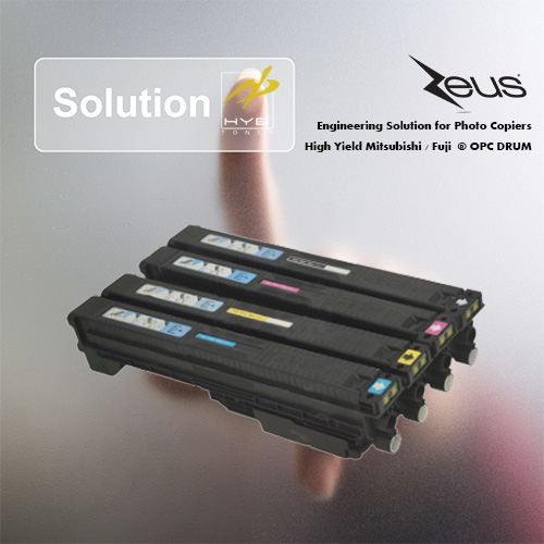 HYB EXV-17 Toner Cartridge For Canon