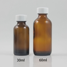 Wholesale Cosmetic Amber Glass Bottle 30ml 60ml 250ml