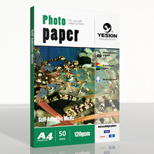 120gsm Matte Self-adhesive photo paper A4